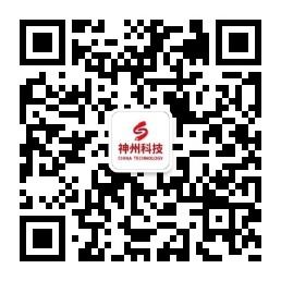 广东神州科技有限公司微信公众号