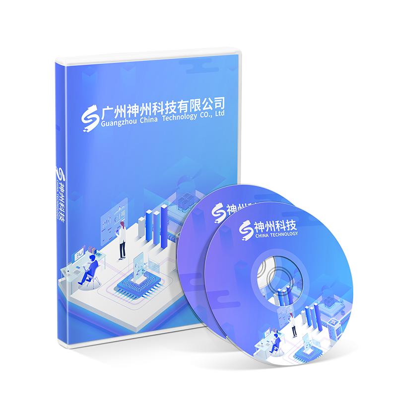 物联网软件平台定制